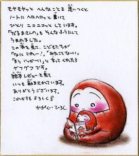 no21696_NN1.jpg